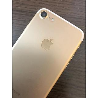 Apple - 超美品‼️iPhone7