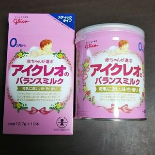 グリコ(グリコ)の粉ミルク アイクレオ バランスミルク(その他)