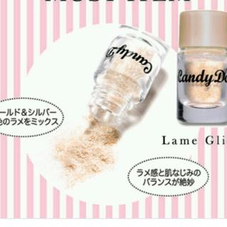 キャンディドール(Candy Doll)のcandy doll♡キャンディドール プレミアムラメグリッター(その他)