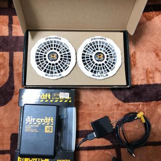 バートル(BURTLE)のバートル 空調服 ファン 2セット(バッテリー/充電器)