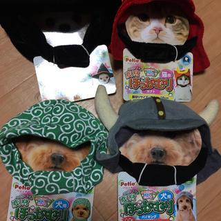 犬 猫 ほっかむり インスタ ペット 可愛い 動物 衣装(ペット服/アクセサリー)
