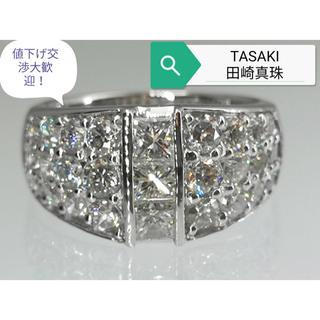 タサキ(TASAKI)の返品可!TASAKI☆タサキ総計2.0ct!ダイヤPt900リング 11号 gu(リング(指輪))