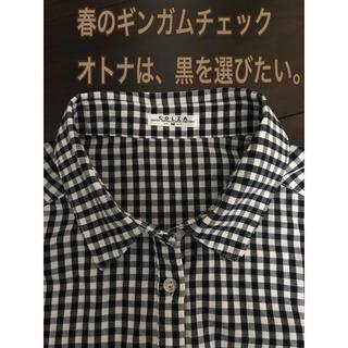 コルザ(COLZA)のシャツ レディース ギンガムチェック 黒 長袖 春用 スプリング(シャツ/ブラウス(長袖/七分))