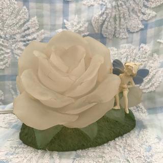 Francfranc - 【ランプ】バラとフェアリー