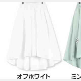 チェリーアン(cherry Ann)のアシメ フィッシュテールフレアスカート   (ひざ丈スカート)