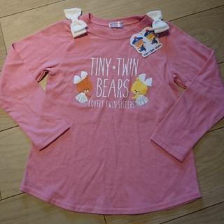 クマノガッコウ(くまのがっこう)のくまのがっこう ルル・ロロ 長袖Tシャツ(Tシャツ/カットソー)