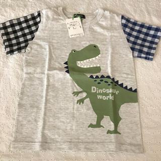 新品!110 クレードスコープ 恐竜Tシャツ