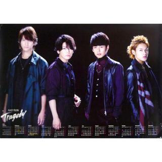 カトゥーン(KAT-TUN)のKAT-TUN ポスター(TRAGEDY)(アイドルグッズ)