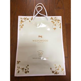 ウェッジウッド(WEDGWOOD)のウエッジウッド袋(ショップ袋)
