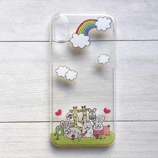 虹と動物  スマホケース  iPhone8  多機種対応(スマホケース)