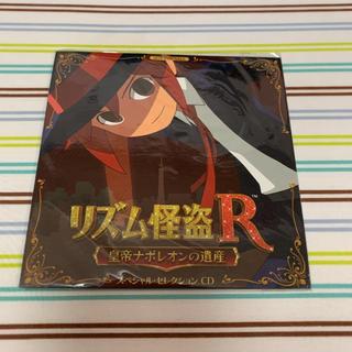 セガ(SEGA)のリズム怪盗R 〜皇帝ナポレオンの遺産〜(ゲーム音楽)