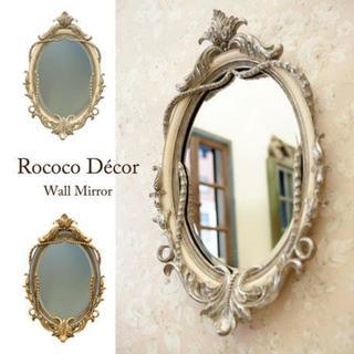 送料無料!デザイナーズ ロココデコウォールミラー 壁掛け鏡(壁掛けミラー)