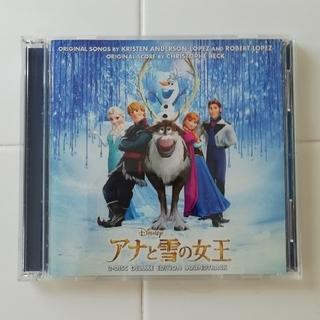 ディズニー(Disney)のアナと雪の女王 オリジナル・サウンドトラック-デラックス・エディション-(映画音楽)