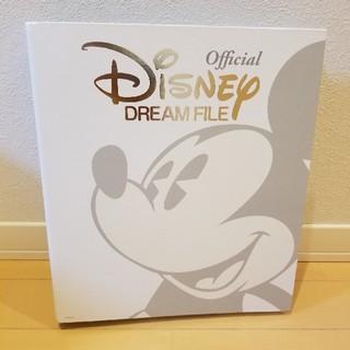 ディズニー(Disney)の☆ディズニードリームファイルバインダー☆(ファイル/バインダー)