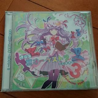 【美品】東方CD たまおけ(ゲーム音楽)