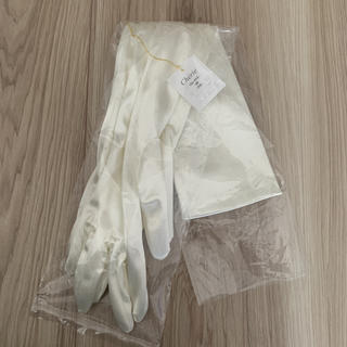 シェリー(CHERIE)のシェリー ウェディンググローブ オフホワイト 50cm(手袋)