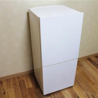 MUJI (無印良品) - 【MUJI】無印良品の2ドア冷凍冷蔵庫