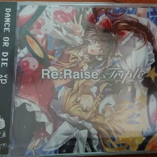 【未開封】東方CD Re.Raise(ゲーム音楽)