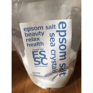 エプソムソルト900グラム(入浴剤/バスソルト)