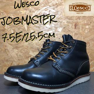 ウエスコ(Wesco)のwesco/JOBMASTERジョブマスター 7.5E/25.5cm ブラック(ブーツ)