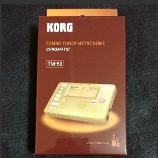 コルグ(KORG)の★新品未使用★KORG クロマティック チューナーメトロノーム TM-50(その他)
