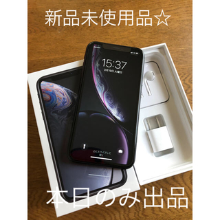 iPhone - iPhoneXR 64GB ブラック☆未使用品☆
