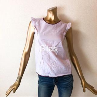 サイラス(SILAS)の☘R917☘silas ノースリーブ トップス XS(カットソー(半袖/袖なし))