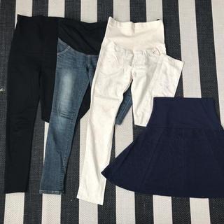 マタニティウエア ズボン スカート 4本セット(マタニティウェア)