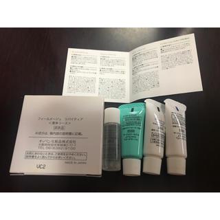 オッペン(OPPEN)のオッペン 試供品 洗浄コース 二箱セット 未開封(サンプル/トライアルキット)