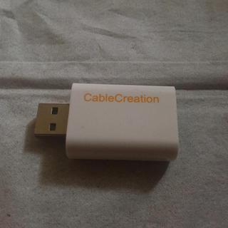 サウンドカード USB オーディオ変換