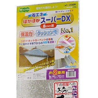 """""""(USER) 省エネホットマット ほかほか""""(その他)"""
