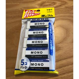トンボエンピツ(トンボ鉛筆)のトンボ MONO消しゴム   9個(消しゴム/修正テープ)