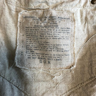 ゴア(goa)のほぼ未使用⭐️ goa麻スカート(ロングスカート)
