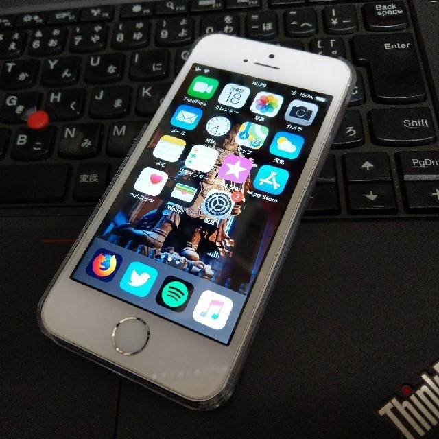 グッチ iphone8 ケース 安い