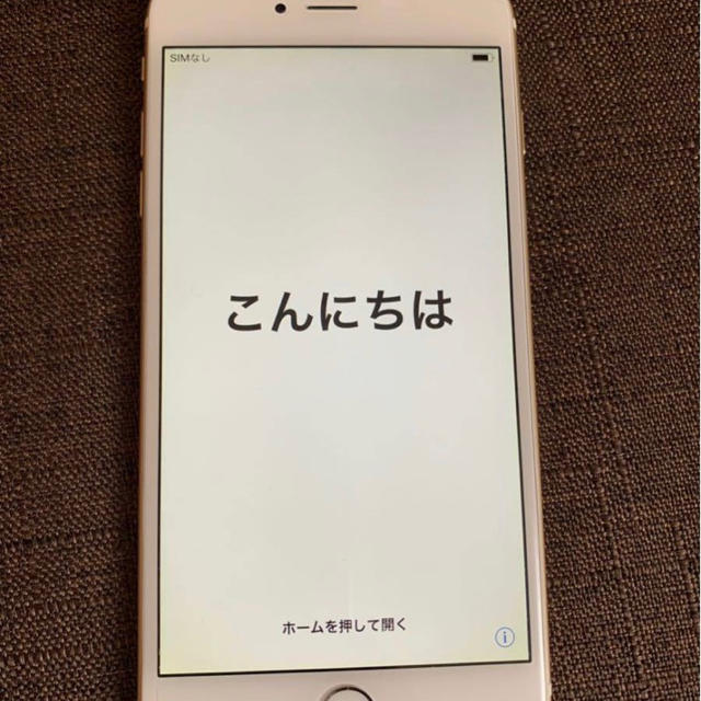 ルイヴィトン iphone7plus ケース シリコン