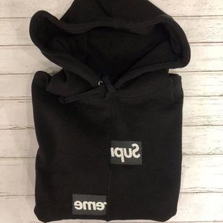Supreme - Supreme CDG box logo hooded