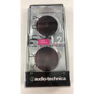 オーディオテクニカ(audio-technica)のオーディオテクニカ オンイヤーヘッドホン ATH-EQ300M ブラウン 新品(ヘッドフォン/イヤフォン)