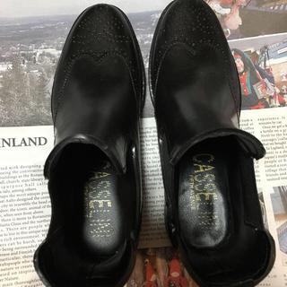 キャセリーニ(Casselini)のキャセリーニ レインシューズ(レインブーツ/長靴)