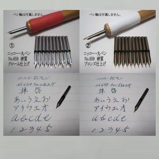 コミックペンのお試しセット 3メーカー8種類からお選び下さい。10本1セット(コミック用品)