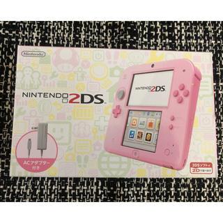 ニンテンドー2DS(ニンテンドー2DS)のhokutobega様専用  新品 未開封品 ニンテンドー2DS ピンク(携帯用ゲーム本体)