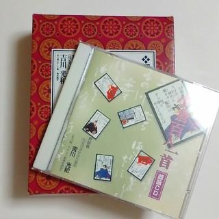 小倉百人一首 CD付き(カルタ/百人一首)