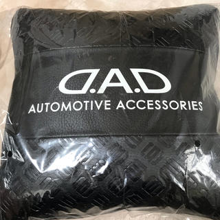 アクセサライズ(Accessorize)のDAD クッション(車内アクセサリ)