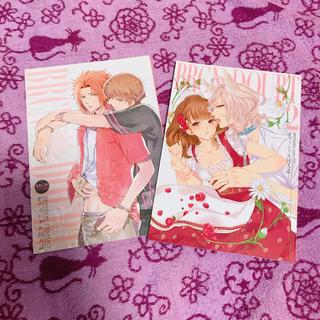 カドカワショテン(角川書店)のBROTHERS CONFLICT ♡ オフィシャル同人誌 2冊セット(一般)