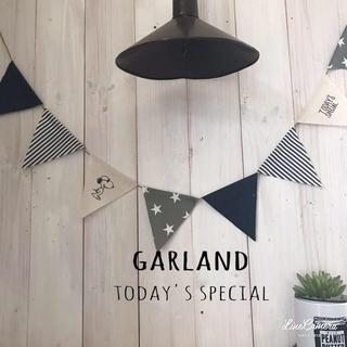 ガーランド★Today's(ガーランド)