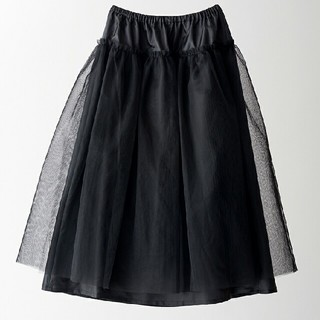 ツルバイマリコオイカワ(TSURU by Mariko Oikawa)のpannier(ロングスカート)