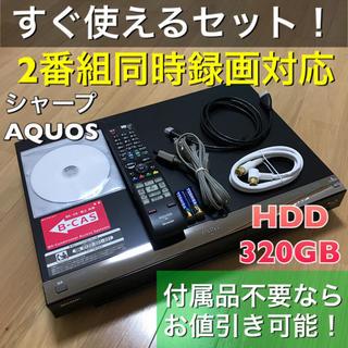 シャープ(SHARP)の【動作確認OK】シャープ アクオス ブルーレイレコーダー BD-HDW43(DVDレコーダー)