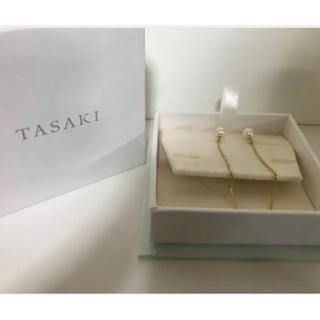 タサキ(TASAKI)のTASAKI パールピアス (ピアス)