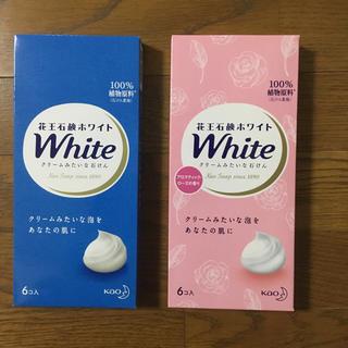 カオウ(花王)の石鹸 まとめ売り  12個 花王 新品(ボディソープ / 石鹸)