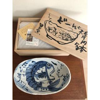クタニセイヨウ(九谷青窯)の・新品 風月窯 めでたい どーんと楕円鉢/手書きの器/和食器(食器)