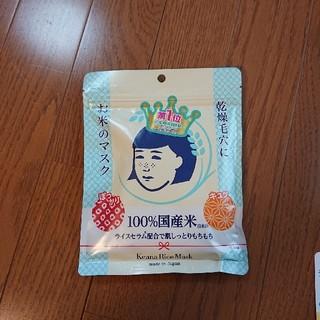 イシザワケンキュウジョ(石澤研究所)のお米のマスク/フェイスパックです!(パック / フェイスマスク)